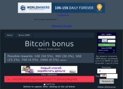 Бонус ру биткоин отзывы форекс бизнеса